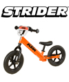 KTM Strider ST-4 No-Pedal Balance Bike